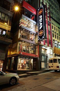 superfuture :: supernews :: hong kong: evisu concept store opening