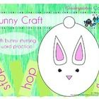 "I created this Easter Bunny Spring Craft printable as a fun filler for my kids to learn rhyming words associated with ""hop and flop."" We also have ..."