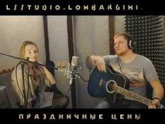 Запись песни в студии LSStudio (Москва)