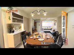 【設計家正團】2012-08-11 第6集-3 打造溫暖鄉村風居家(上) 鄭秋如 - YouTube