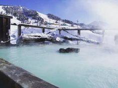 死ぬまでに1度は入ってみたい!国内の絶景温泉17選 | wondertrip