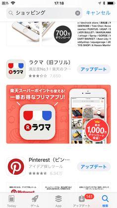 App Store, Marketing, Happy, Shopping, Ser Feliz, Being Happy