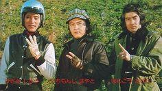Superhero Tv Series, Showa Era, Another World, Kamen Rider, Cool Photos, Cosplay, Cartoon, Comics, Pictures