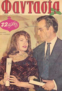 α2 Greece History, Old Greek, Old Movies, Actors & Actresses, Cinema, Retro, Magazine Covers, Celebrities, Greeks