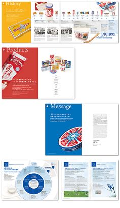 牛乳・乳製品 会社案内作成 Page Layout Design, Book Layout, Book Design, Pamphlet Design, Leaflet Design, Graphic Design Inspiration, Graphic Design Art, Print Design, Editorial Layout
