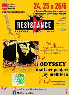 "mellifera: Η mellifera και το ""PROJECT ΟΔΥΣΣΕΙΑ"" στο Resistan..."