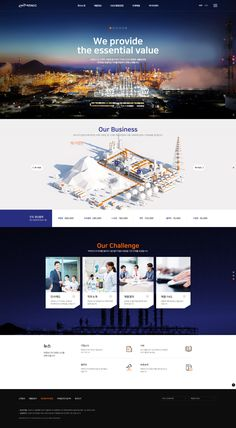 Yeochun NCC Website Renewal on Behance Website Design Layout, Homepage Design, Best Web Design, Web Layout, Layout Design, Ppt Design, Game Design, Ui Web, Web Design Company