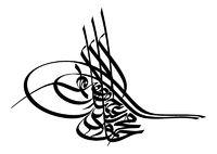 Tughra van Mahmed II