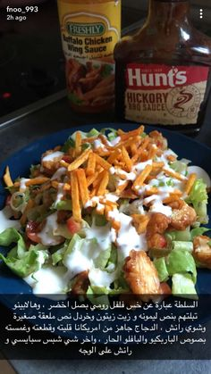 Easy Cooking, Cooking Recipes, Healthy Recipes, Cookout Food, Food Garnishes, Middle Eastern Recipes, Easy Salads, Vegetable Dishes, Soul Food