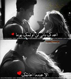6961a74cc2e2c8704874d276a60d39df صور رومانسية ساخنة   صور حب وعشق غرام    كلام في غرام الحب والعشق والرومانسية