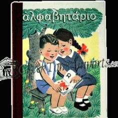 My first Greek book♥ The Greek alphabet