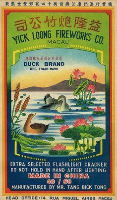 Duck C2 40-60 Firecracker Brick Label