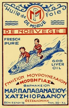 Amazing New Breakthrough That Bypasses Need For Unhealthy Fish Oil] Vintage Advertising Posters, Old Advertisements, Vintage Posters, Old Posters, Greek Decor, Restaurant Poster, Hunting Humor, Commercial Ads, Best Ads