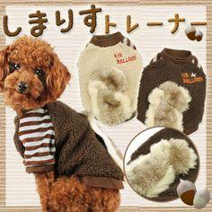 犬服ブランド【AirBalloon(エアバルーン)】 しまりすトレーナー 犬の服サイズ(XS〜3L,MS,MM)