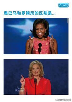 Obama vs Romney by Durex China