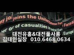 대전룸사롱 김태인 010 6468 0634