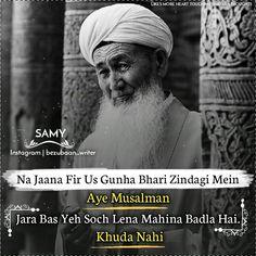"Ayyaz""Farida"" Koshish karye ramzan me Jo aadte bani.WO ramzan me bad bhi bani rahe.him hmesha apne Rab Se yunhi kareeb rahe.maheena badalne pe khuda ki mohabbat na badalyega. New Love Quotes, Muslim Love Quotes, Love In Islam, Allah Love, Beautiful Islamic Quotes, Ali Quotes, Islamic Inspirational Quotes, Wisdom Quotes, Hadith Quotes"