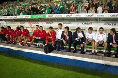 Banquillo del Sevilla FC.
