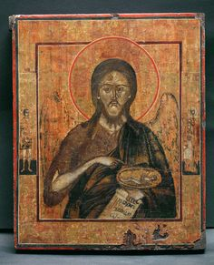 Antique - Religious Shop , Old Russian Icons - icon 19