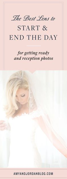 Some of the most important photos on a wedding day take place in the getting ready room and on the dance floor. We're sharing with you the two reasons why we still start and end every wedding day with this one lens.