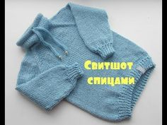 Knitting sweaters for kids yarns ideas Knitted Baby Clothes, Knitted Baby Blankets, Knitted Hats, Easy Knitting, Knitting For Kids, Knitting Socks, Baby Knitting Patterns, Baby Patterns, Baby Girl Hats
