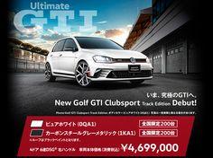 いま、究極のGTIへ。New Golf GTI Clubsport Track Edition ピュアホワイト(0QA1)全国限定200台、カーボンスチールグレーメタリック(1KA1)全国限定200台、4ドア 6速DSG(R) 右ハンドル 車両本体価格(消費税込)¥4,699,000