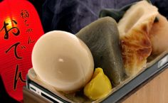IPhone Cover ODEN