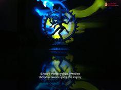 Nataraja Wallpaper | Shiva Nataraja Wallpaper Free Download
