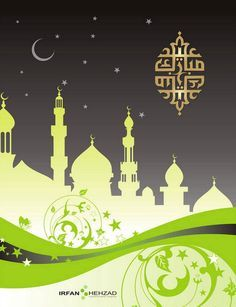 Eid Mubarak 2015 greeting cards and Messages which you can use them to wish your family, friends and colleagues or can send to your loved…