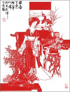 Chinese Paper Cutting, Yangzhou, Folk Festival, Leather Sheets, Pen Art, Kirigami, Constellations, Folk Art, I Am Awesome