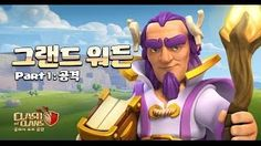 #COC #clash_of_clans #update