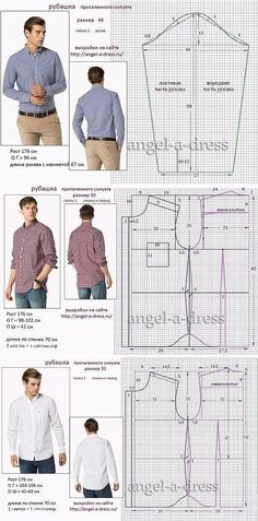 32 ideas sewing clothes pants costura for 2019 Sewing Dress, Sewing Pants, Dress Sewing Patterns, Diy Dress, Sewing Clothes, Clothing Patterns, Shirt Dress, Cut Up Shirts, Cheer Shirts