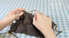안녕하세요. 털실댁입니다. 좋은 주말 보내고 계신가요???? 드디어 바구니뜨기 마무리 하는 방법에 대해 포... Free Knitting, Knitting Patterns, Crochet Patterns, Fingerless Gloves, Arm Warmers, Diy And Crafts, Sweaters For Women, Inspiration, Fashion