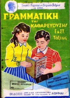 Λόλα, να ένα άλλο: Σχολικά βιβλία Δημοτικού / Α΄ Γραμματική - Αριθμητικη Childhood, Baseball Cards, Sports, Hs Sports, Infancy, Sport, Childhood Memories