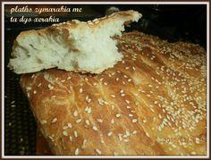 ΠΛΑΘΩ  ΖΥΜΑΡΑΚΙΑ  ΜΕ ΤΑ ΔΥΟ ΧΕΡΑΚΙΑ ..: ΓΡΗΓΟΡΗ    ΛΑΓΑΝΑ   ΧΩΡΙΣ  ΖΥΜΩΜΑ  . Pretzel Bun, Baking, Ethnic Recipes, Bagels, Pretzels, Buns, Breads, Food, Bread Rolls