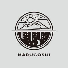 A brilliant logo filled with so many subtle details. Logo Sign, Typography Logo, Logo Branding, Branding Design, D Mark, Japan Logo, Anniversary Logo, Love Logo, Coffee Logo