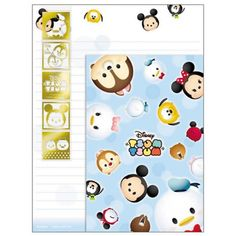 Disney Tsum Tsum Letter Set Blue (◕ᴥ◕) Kawaii Panda - Making Life Cuter