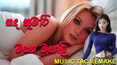 Free Music Video, Music Videos, Songs, Youtube, Song Books, Youtubers, Youtube Movies