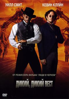 Watch Wild Wild West 1999 Full Movie Online Free