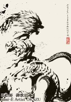 鵺 こちらも注目! ◆現在「【アンケート】御歌頭さんに墨絵で描いてもらいたいものを教えてください」と題してアンケートを実施中です。たくさんの回答お待ちしております。よろしくお願いします。 ◆簡単!御歌頭さんの墨絵作品検索 Japanese Art Modern, Japanese Artwork, Artwork Images, Cool Artwork, Brush Tattoo, Tinta China, Samurai Art, Japan Art, Ink Painting