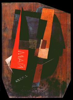 Vladimir Tatlin ,a Russian and Soviet painter and architect, was with Kazimir Malevich, one of the two most important figures in the Russian avant-garde art movement of the 1920s  and an important artist in the Constructivist movement.