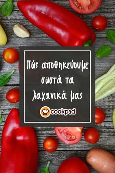 store food in refrigerator pointers, types of food you never ever store in refrigerator How To Store Tomatoes, Food Spoilage, Cooking Tips, Cooking Recipes, Jam And Jelly, Acorn Squash, Salad Bar, Everyday Food, Greek Recipes