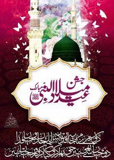 Eid E Milad, Eid Milad Un Nabi, Islamic Quotes, Allah, Fonts, Christmas Ornaments, Holiday Decor, Print Design, Impressionism
