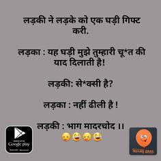 Boyfriend girlfriend non veg jokes some funny jokes, funny jokes in hindi, funny sms New Year Jokes, New Funny Jokes, Funny Sms, Funny Jokes In Hindi, Funny Jokes For Adults, Super Funny Memes, Funny Humor, Funny Couples Memes, Funny Boyfriend Memes