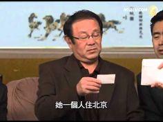 【时事小品_讽刺幽默诙谐_中国大陆新闻解读】雷人网事:拜官 - YouTube