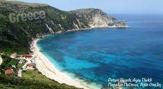 Petanoi, www.kefalonia-tours.gr