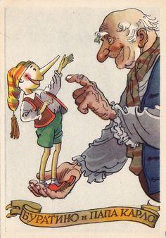 Postcard Illustration by Rotov (Pinocchio / Buratino) - 1958, Izogiz