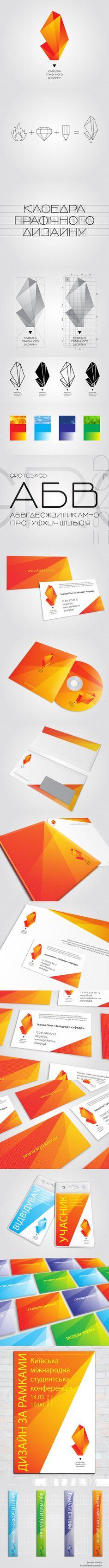 Department of Graphic Design. Branding.