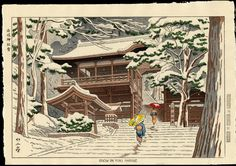 Asano Takeji - Snow In Yuki Shrine - 由岐神社雪