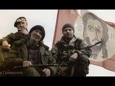 Guerra na Ucrânia - Clipe: Não Precisamos de Guerra